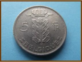 Бельгия 5 франков 1975 г.