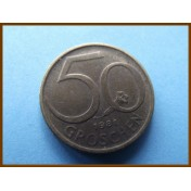 Австрия 50 грошен 1981 г.