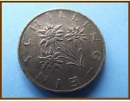 Австрия 1 шиллинг 1980 г.