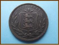 Гернси 8 дублей 1889 г.