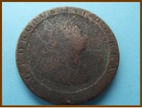 Великобритания  2 пенни 1797 г.