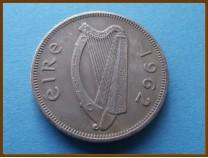 Ирландия флорин 1962 г.