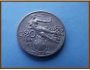 Италия 20 чентезимо 1911 г.