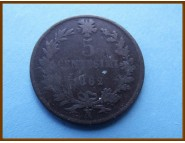 Италия 5 чентезимо 1862 г.
