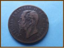 Италия 10 чентезимо 1866 г.