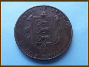 Джерси 1/13 шиллинга 1841 г.
