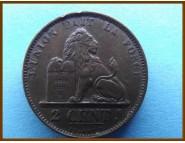 Бельгия 2 сантима 1874 г.