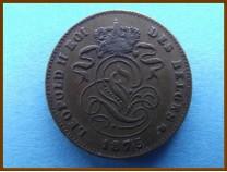 Бельгия 2 сантима 1875 г.