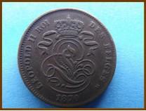 Бельгия 2 сантима 1870 г.