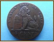 Бельгия 5 сантим 1834 г.