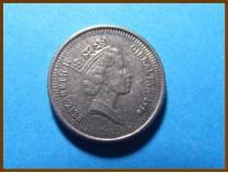 Гибралтар 5 пенсов 1996 г.