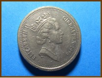 Гибралтар 1 фунт 1996 г.
