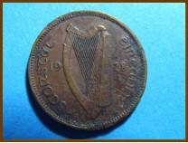 Ирландия фартинг 1928 г.