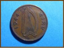 Ирландия фартинг 1944 г.