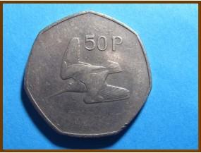 Ирландия 50 пенсов 1978 г.