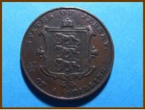 Джерси 1/26 шиллинга 1861 г.