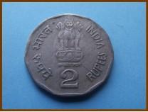 Индия 2 рупии 1999 г.
