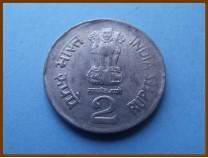 Индия 2 рупии