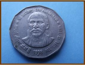 Индия 2 рупии 1998 г.