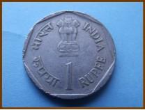 Индия 1 рупия 1987 г.