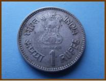 Индия 1 рупия 1989 г.