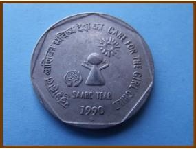 Индия 1 рупия 1990 г.