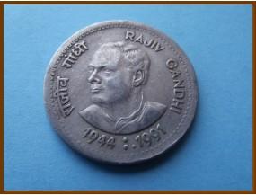 Индия 1 рупия 1991 г.