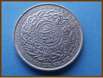 Индия Хайдарабад 1 рупия Серебро 1901-1908 гг.