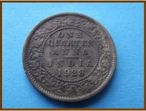 Индия 1/4 анны 1928 г.