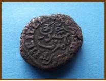 Индия Майсур 20 кэш 1833-1843 гг.