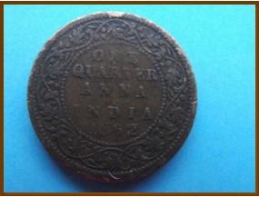 Индия 1/4 анны 1862 г.