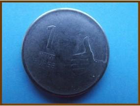Индия 1 рупия 2007 г.