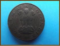 Индия 1 пайс 1950 г.