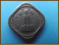 Индия 5 пайс 1957 г.