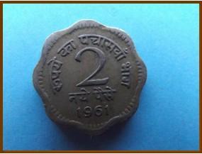 Индия 2 пайсы 1961 г.