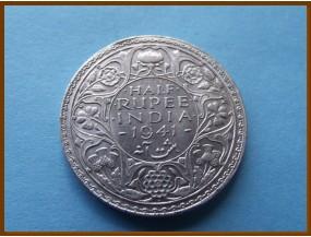 Индия 1/2 рупии 1941 г.