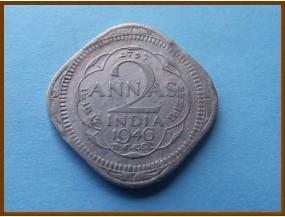 Индия 2 анны 1946 г.