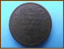 Индия 1/4 анны 1890 г.