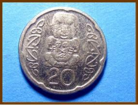 Новая Зеландия 20 центов 2006 г.