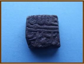 Индия. Султанат Мальва Баз Бахадур шах. Фалус. 1555-1562 гг.
