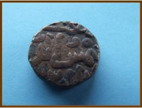 Индия. Бахманийский султанат. 1/2  гани. Шамс ал-Дин Мухаммад  шах-III 1473г.