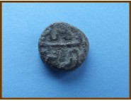 Индия. Султанат Мальва Хисам ал-Дин Хушанг шах. Фалус. 1405-1435 гг.