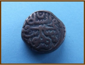 Индия. Султанат Гуджарат. Фалус. Шамс ал-Дин Музаффар Шах-II 1511-1525 гг.
