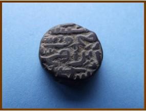 Фалус. Индия. Джуанпурский султанат 1402-1440 гг.