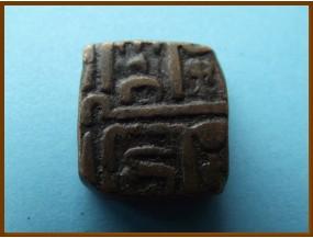 Индия Мальва Махмуд шах-II Фалус. 1510-1531 гг.