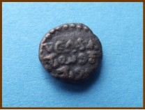 Индия. Майсур. 5 кэш. 1811-1833 гг.